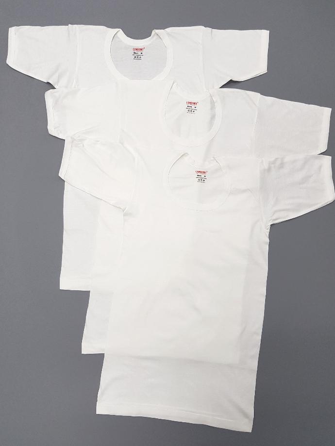 COMFORT AUTHENTIC Mens vest 3 Pce Set (WHITE) (M - L - XL - XXL)