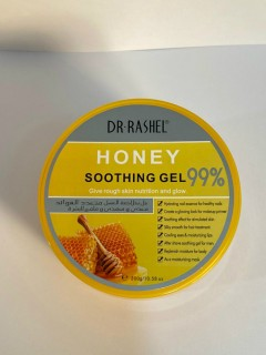 DR-RASHEL HONEY Soothing gel 99% (300g) (MA)