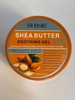 DR-RASHEL SHEA BUTTER Soothing gel 99% (300g) (MA)