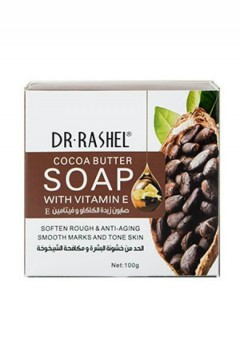 DR-rashel cocoa butter soap (100g) (MA)