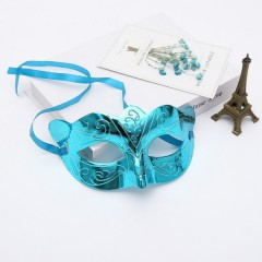 Ladies Mask (BLUE)