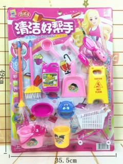 Housekeeping Cleaning Tool Kit toys (PINK) (49×35.5 CM)