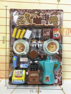 Coffee set toys (MULTI COLOR) (45 × 31.5 CM)