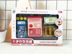 Mini ATm & Deposit Box Toys Pack (BLUE-RED) (33 × 7.5 × 23 CM)