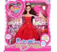 Barbie Toys (RED) (One Size)