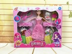 Barbie Toys (PINK) (36×4.5×30 CM)