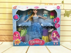 Barbie Toys (BLUE) (36×4.5×30 CM)