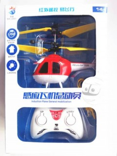 Aircraft Toy Mini Helicopter Design Remote Control Drone Toy (RED) (16.5× 24 CM)
