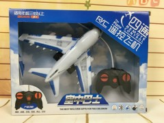 Remote Contorol Airplane Toy (WHITE-BLUE) (33 × 8 × 25 CM)