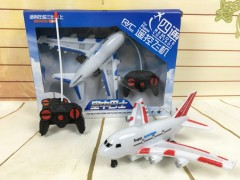 Remote Contorol Airplane Toy (WHITE-RED) (33 × 8 × 25 CM)