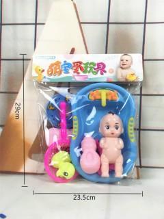 6PCS Plastic Bathtub With Baby Doll Toy Set (BLUE) (23.5 × 29)