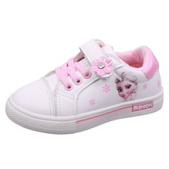 Girls Shoes (WHITE) (26 to 30)