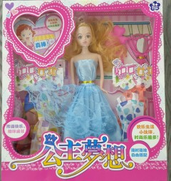 Barbie Toys (BLUE) (One Size)
