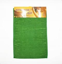 Generic Door mat (GREEN) (OS)