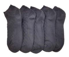 PROCLITE Mens Socks 5 Pcs Pack (BLACK) (FREE SIZE)