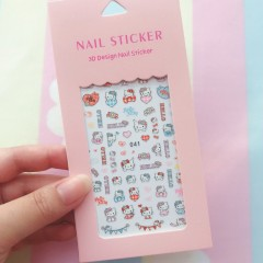 Nail Sticker (AS PHOTO) (OS)