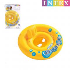 Yellow Vinyl Inflatable Baby Float