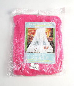 Mosquito Net Dome Netting Curtains Repellent Tent Insect Reject Bed Curtain Elegant Canopy Mosquito Net Dome Mosquito Nets Curtain
