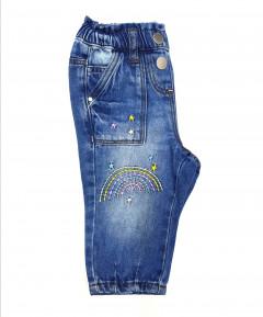 Girls Denim Long Pants