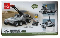 Military 23030 Таnk